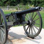 While Whitworths artillery